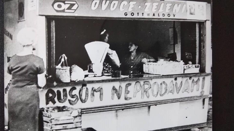 Srpen 1968 ve Zlíně