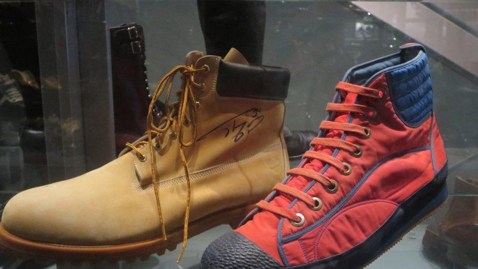 Muzeum obuvi