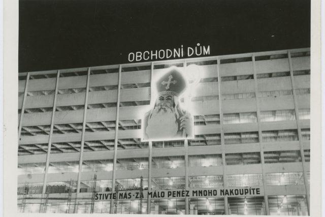 Výzdoba obchodního domu ve Zlíně (20. - 30. léta 20. stol)