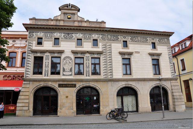 Lékárna U Zlaté koruny Uherské Hradiště